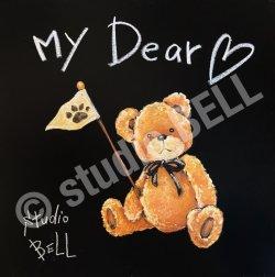 画像1: studio BELL【my dear テディベア】・★★初級・動画約60分・画材キット付き・SALE価格!