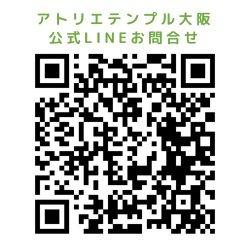 画像2: アトリエテンプル【マーメイド】★★初級・動画約20分・画材キット付き