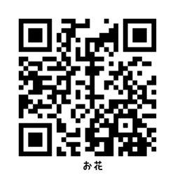 画像3: Colorful Room【おうちdeチョークアート・おはな】★体験・動画5分